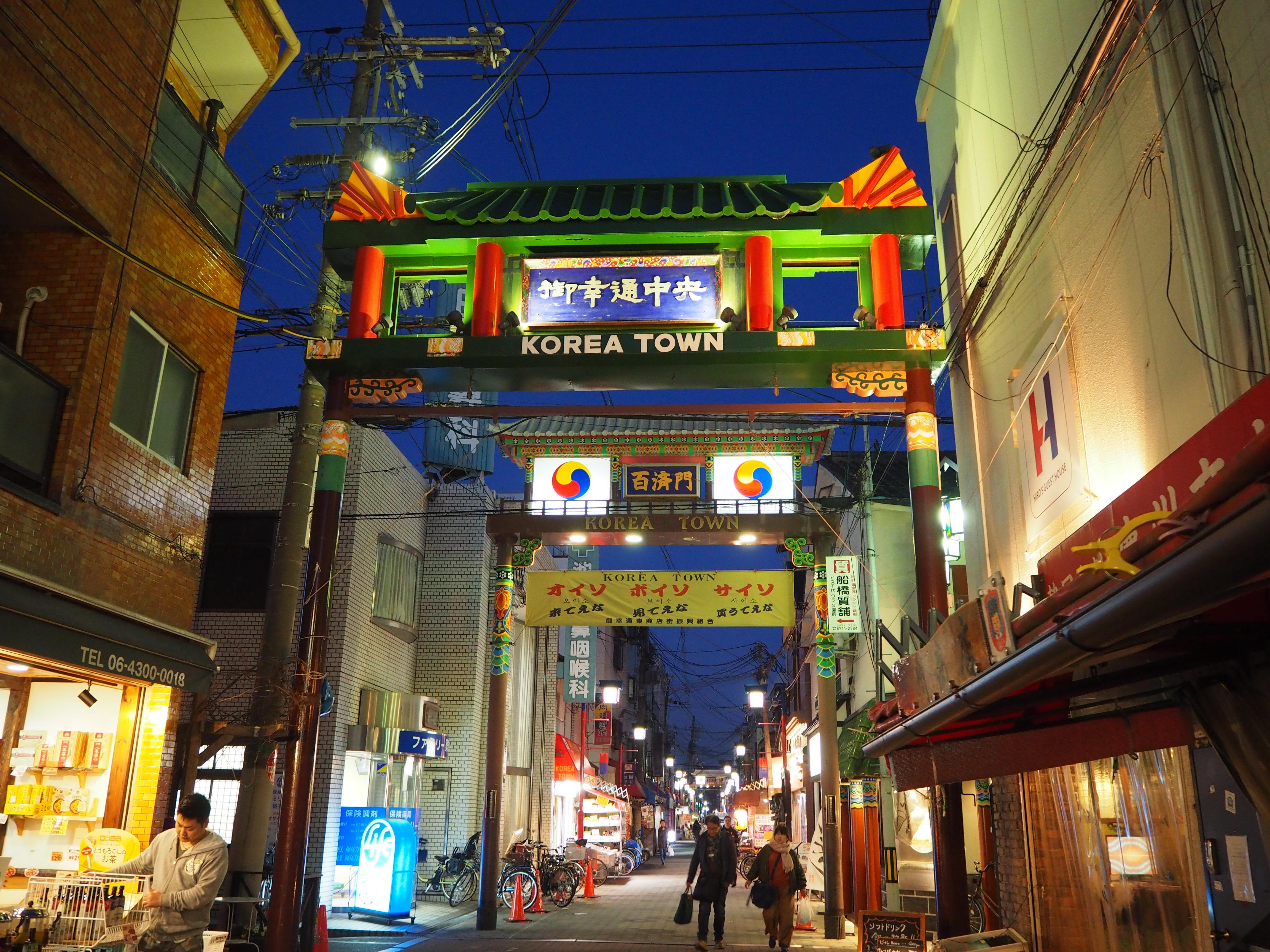 osaka korea town you can enjoy korean culture in osaka city